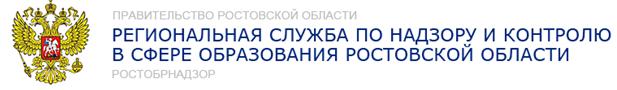 Ростобрнадзор