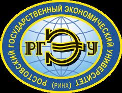 Ростовский Государственный экономический Университе